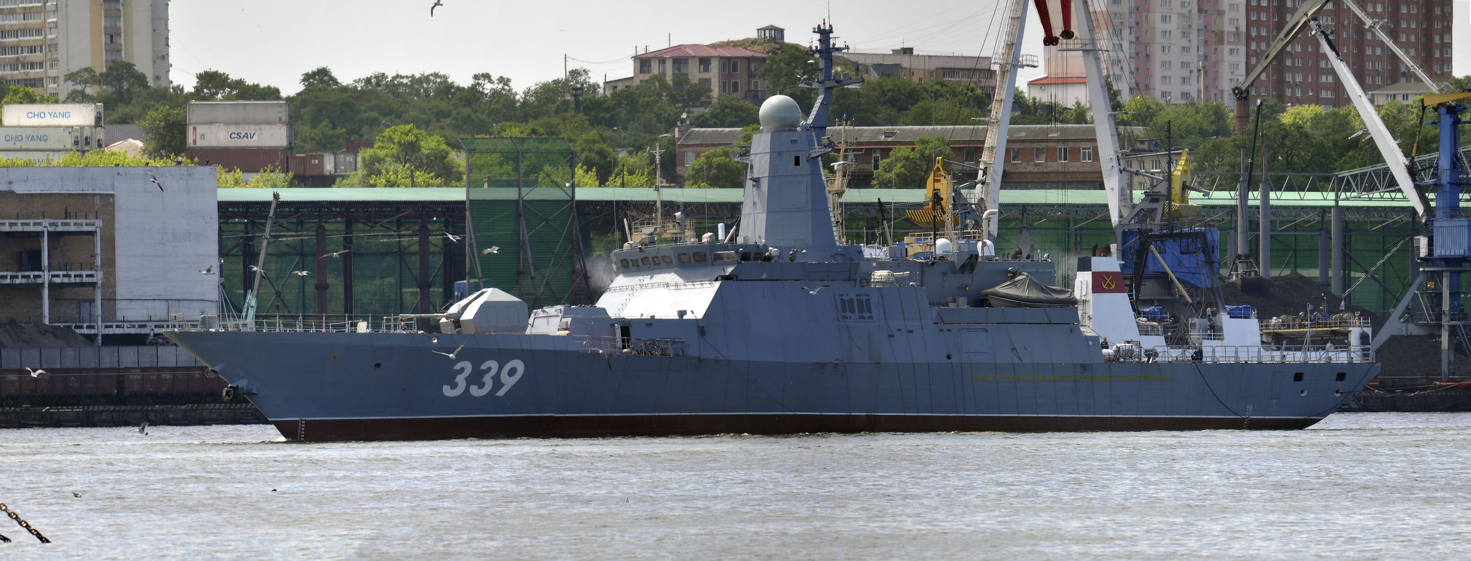Project 2038.0: Steregushchy Corvette - Page 39 20-8757261-339