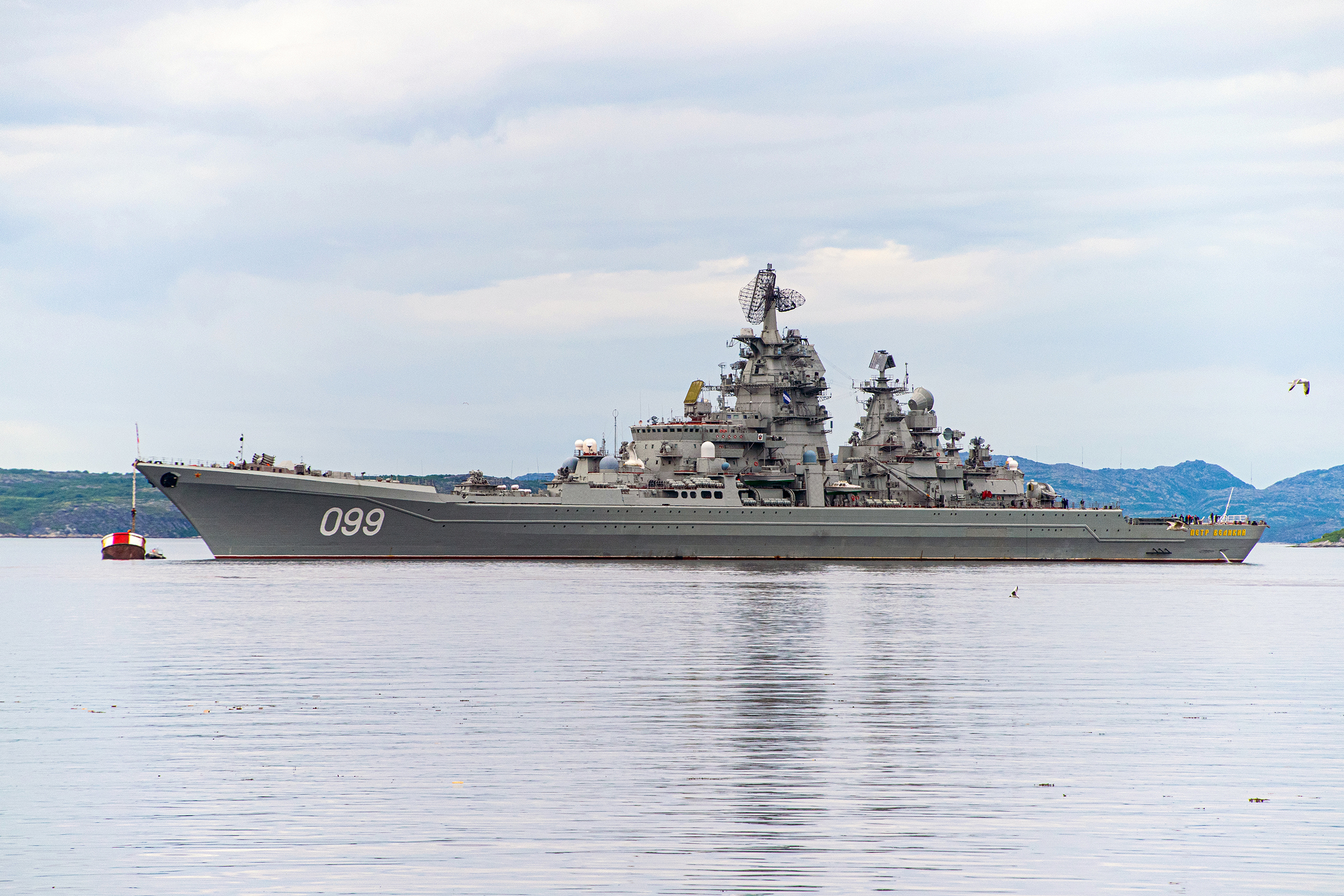 [Official] 'Peter The Great' News Thread: - Page 8 06-8809669-dsc-7526-2400