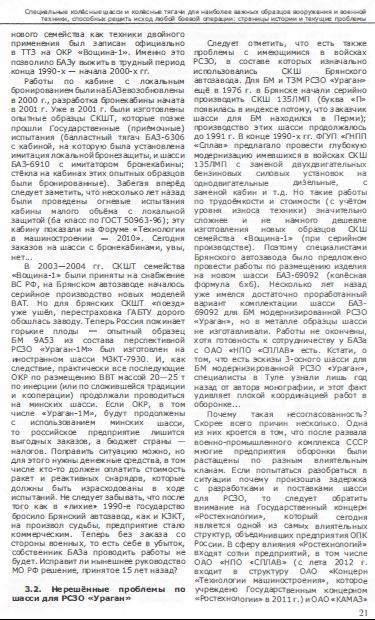 https://2020.f.a0z.ru/10/20-9134085-22.jpg