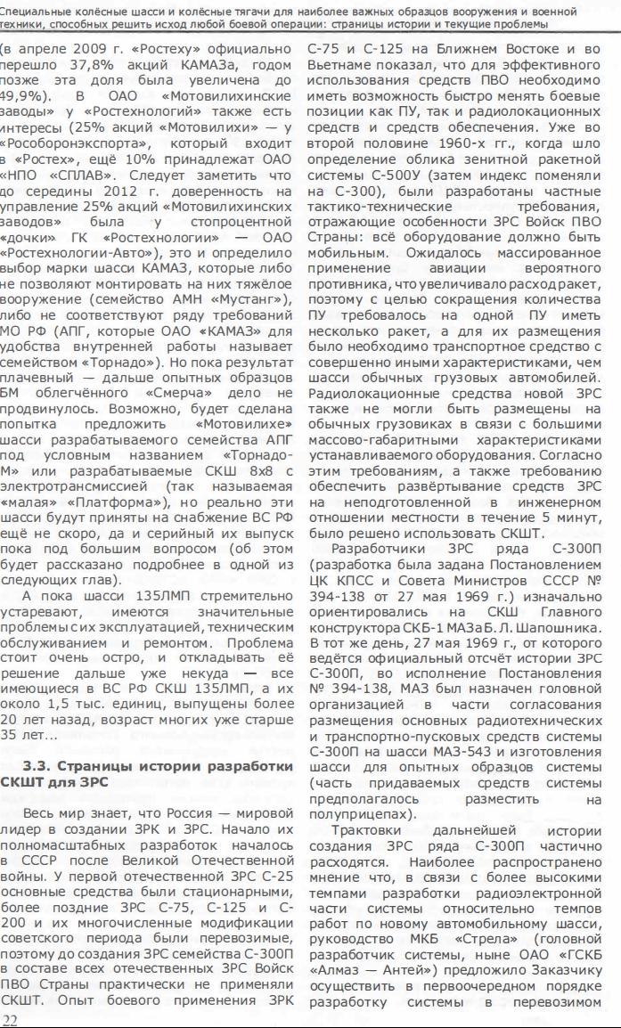 https://2020.f.a0z.ru/10/20-9134097-22.jpg