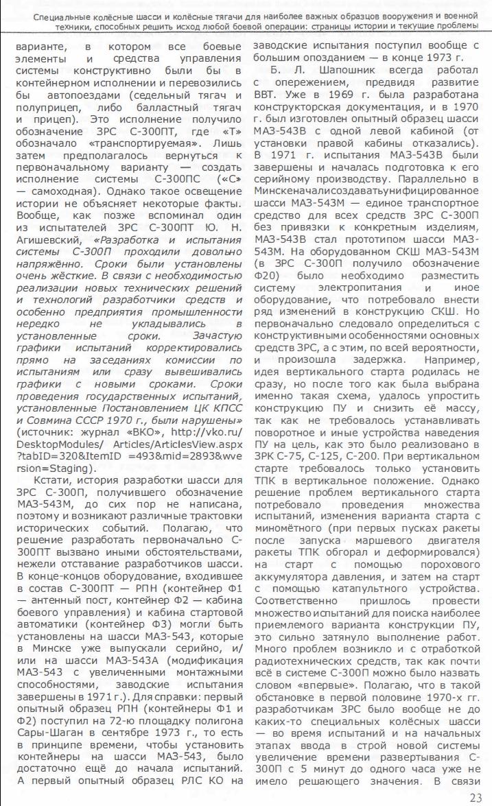 https://2020.f.a0z.ru/10/20-9134101-23.jpg