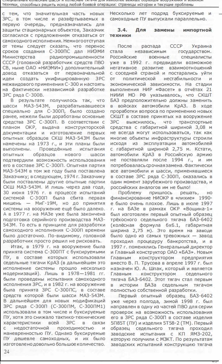 https://2020.f.a0z.ru/10/20-9134109-24.jpg