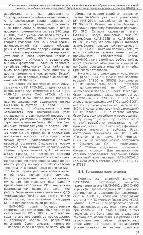 https://2020.f.a0z.ru/10/20-9134121-25.jpg