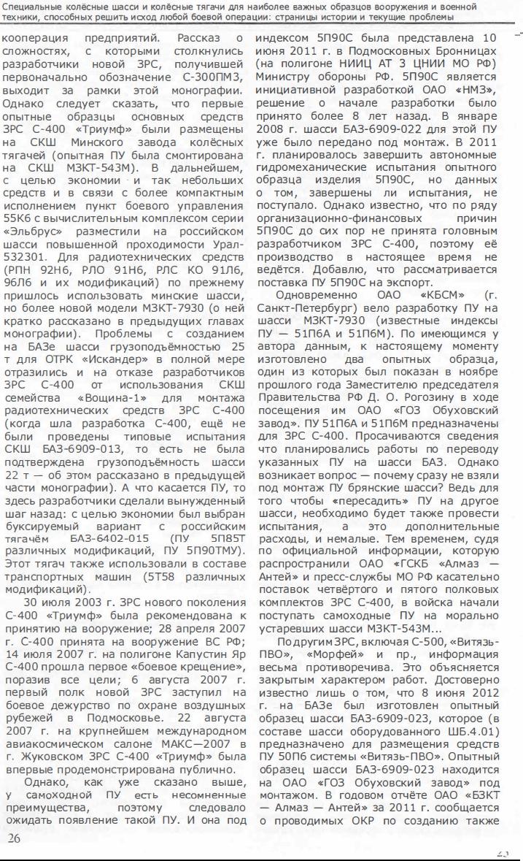 https://2020.f.a0z.ru/10/20-9134129-26.jpg