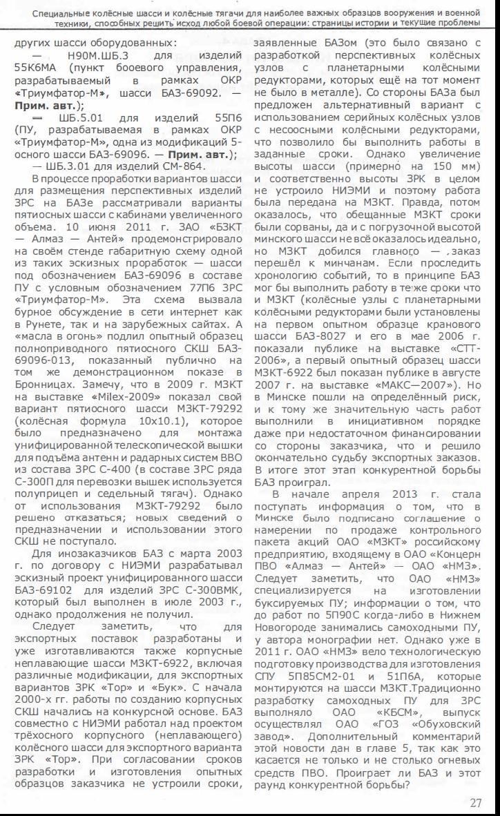 https://2020.f.a0z.ru/10/20-9134133-27.jpg