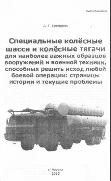 https://2020.f.a0z.ru/cache/10/800x600/20-9134033-monografiya.jpg